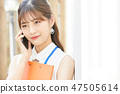 女性商業生活方式 47505614