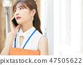 女性商業生活方式 47505622