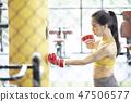 女性健身健身房運動服 47506577
