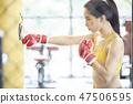 女性健身健身房運動服 47506595