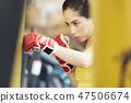 女性健身健身房运动服 47506674