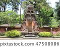 티르 엔 풀 사원 세계 유산 발리 인도네시아 47508086