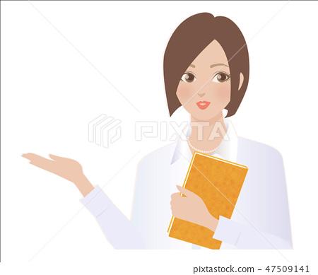 노란색의 책을 가진 여자 47509141