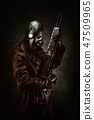 Gas, mask, warrior 47509965