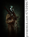 Gas, mask, warrior 47509967