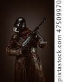 Gas, mask, warrior 47509970