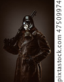 Gas, mask, warrior 47509974