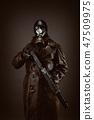 Gas, mask, warrior 47509975
