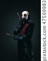 Portrait of a steampunk warrior 47509983