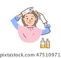 Hairdress female 47510971