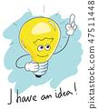 idea, light, bulb 47511448