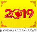 Happy New Year 2019 Year of The Pig 47511524