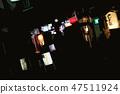 Shinjuku Golden Street 47511924