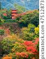 Koyasu pagoda at Kiyomizu-dera Temple area in the autumn season, Kyoto 47512873
