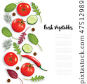 cucumber, tomato, ingredient 47512989