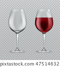 Realistic wineglass. Empty and with red wine wineglasses isolated glassware vector illustration 47514632