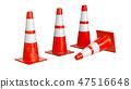 Traffic cone barrier 47516648