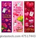 valentine heart valentines 47517443