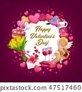 valentine heart valentines 47517460