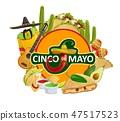墨西哥 墨西哥人 矢量 47517523