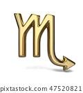 Golden zodiac sign SCORPIO 3D 47520821