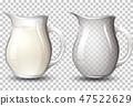 Milk in jar transparent background 47522629