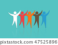 Group of People with raised hands. Concept for Teamwork 47525896