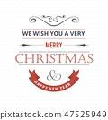크리스마스, 성탄절, 인사 47525949