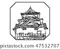 Illustration Hikone Castle 100 Great castle 47532707