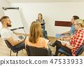 group, classroom, school 47533933