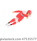 Short Track Speed Skater, Male Athlete Character in Sports Uniform, Active Sport Healthy Lifestyle 47535577