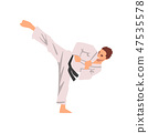 Karate Fighter in Kimono Doing Kick, Male Athlete Character in Sports Uniform, Active Sport Healthy 47535578