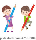 Children pencil 47538904