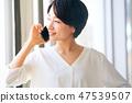 ผู้หญิงธุรกิจทำโทรศัพท์ 47539507