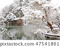 Winter scene of Kenrokuen 47541861