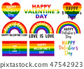 Valentine's day cards, rainbow flag, lgbt, vector 47542923
