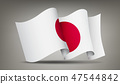 Japan waving flag icon isolated, official symbol of country, red circle on white background, vector 47544842