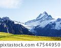 山峰 景色 风景 47544950