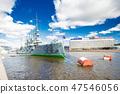 cruiser Aurora on the Neva River 47546056