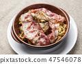Polish bigos with  ribs and bacon 47546078