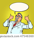 elderly doctor scientist smile thumb up like gesture 47546360