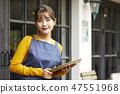 여성 카페 점원 47551968