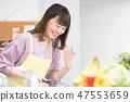 生活厨房 47553659