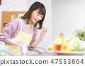 生活厨房 47553664