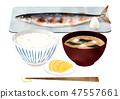 Set meal of autumn sweetfish 47557661