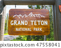 grand teton national park sign in entrance area. 47558041