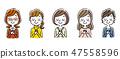 多個女人:套裝 47558596