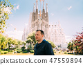 Barcelona, Spain. Portrait Of Caucasus Man On Background Basilica And Expiatory Church Of Holy 47559894