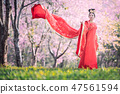 Portrait of a woman in Chinese princess costume 47561594