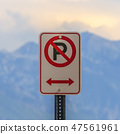 No parking sign against a blurry mountain and sky 47561961